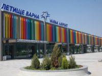 Airport Varna taxi transfer